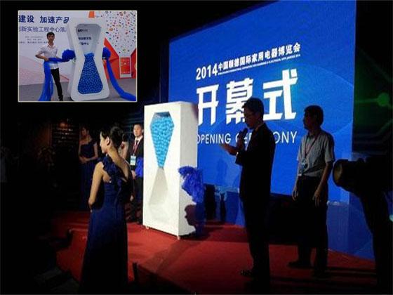 广州启动仪式道具推荐图片
