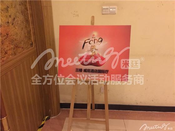 广州木质画架租赁